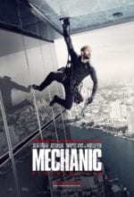 Mechanic_Resurrection_Teaser_One_Sheet